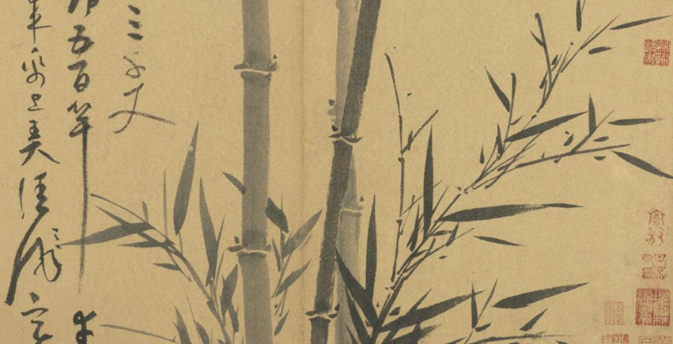 wu-zhen_manual-of-ink-bamboo_0