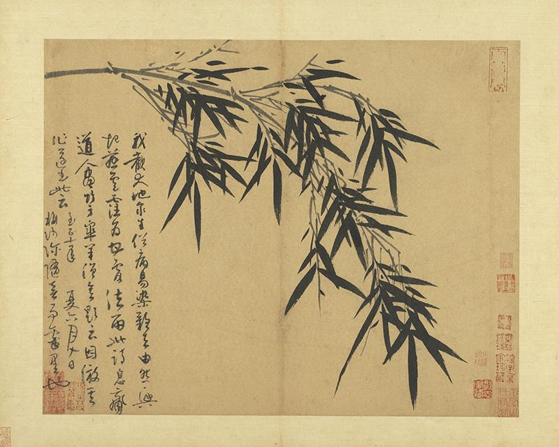 wu-zhen_manual-of-ink-bamboo_17s