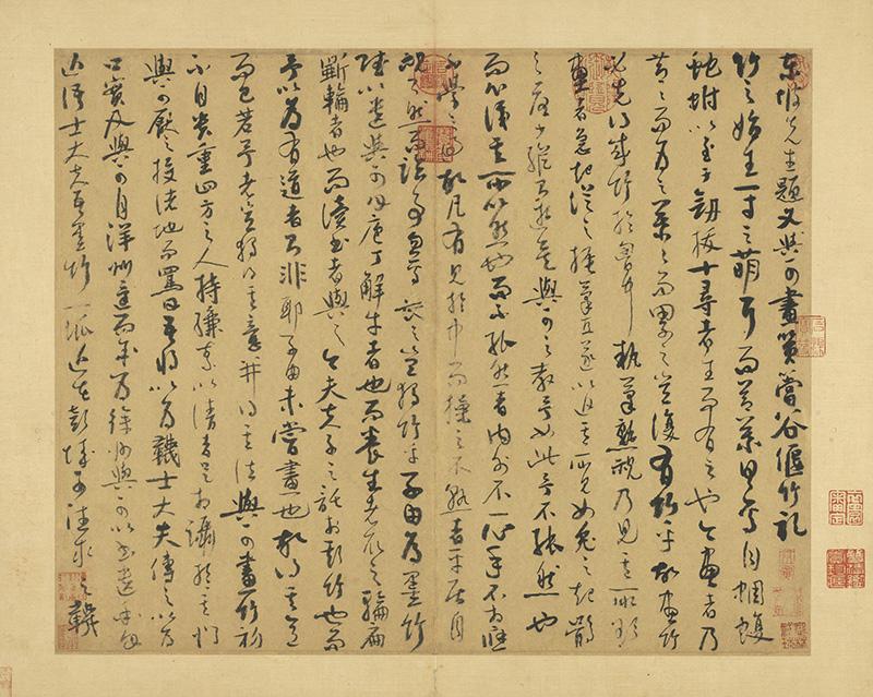wu-zhen_manual-of-ink-bamboo_1s