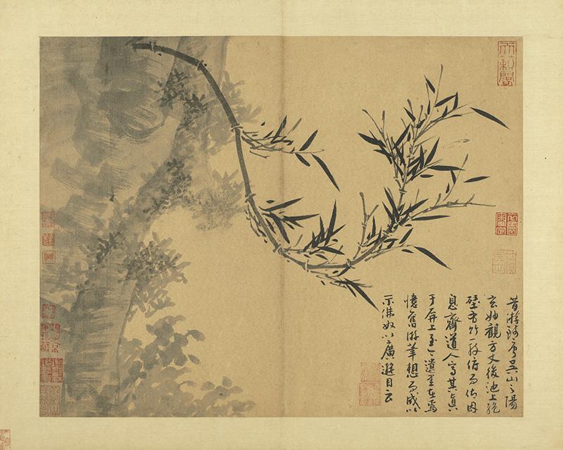 wu-zhen_manual-of-ink-bamboo_21s