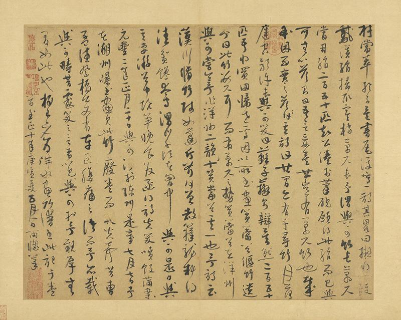 wu-zhen_manual-of-ink-bamboo_2s