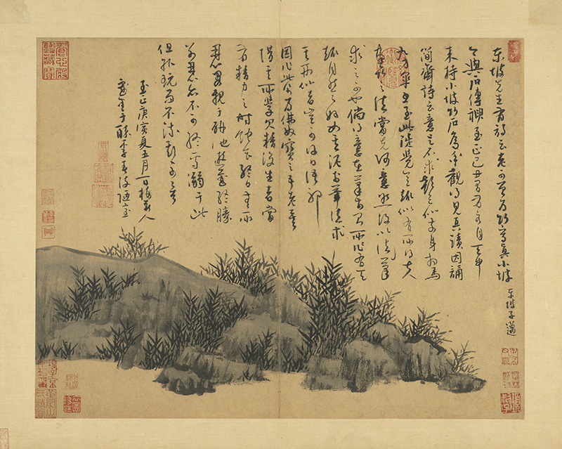 wu-zhen_manual-of-ink-bamboo_3s