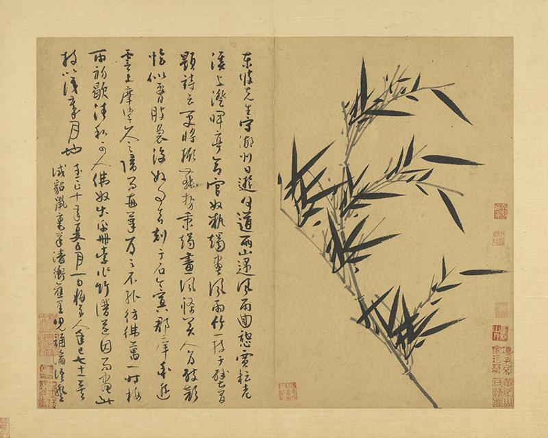 wu-zhen_manual-of-ink-bamboo_5s