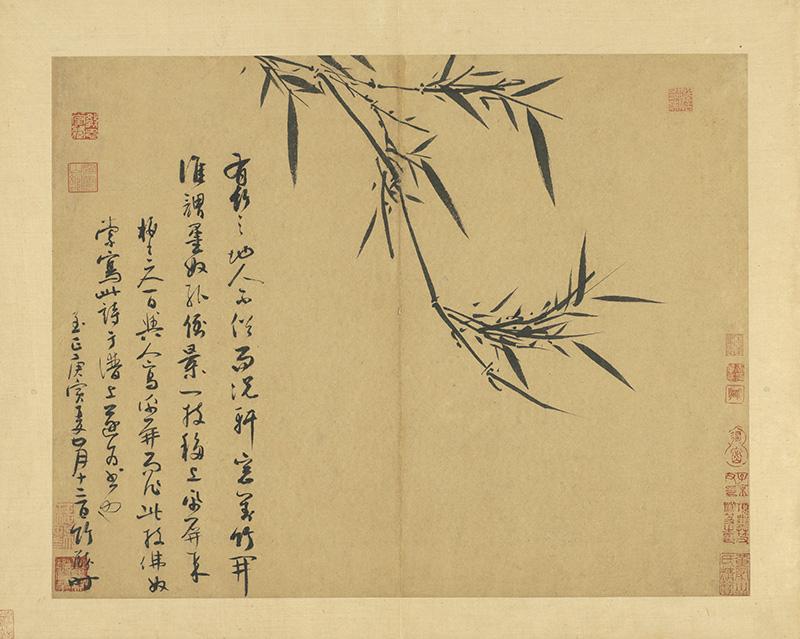wu-zhen_manual-of-ink-bamboo_6s