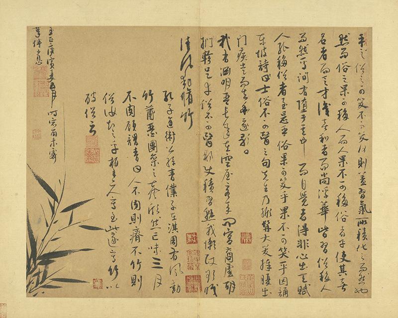 wu-zhen_manual-of-ink-bamboo_8s
