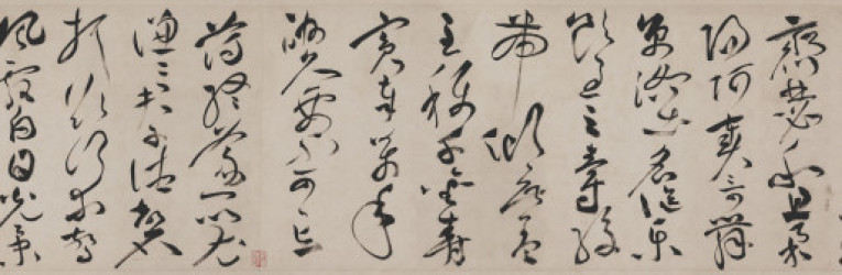 Four Poems by Cao Zhi