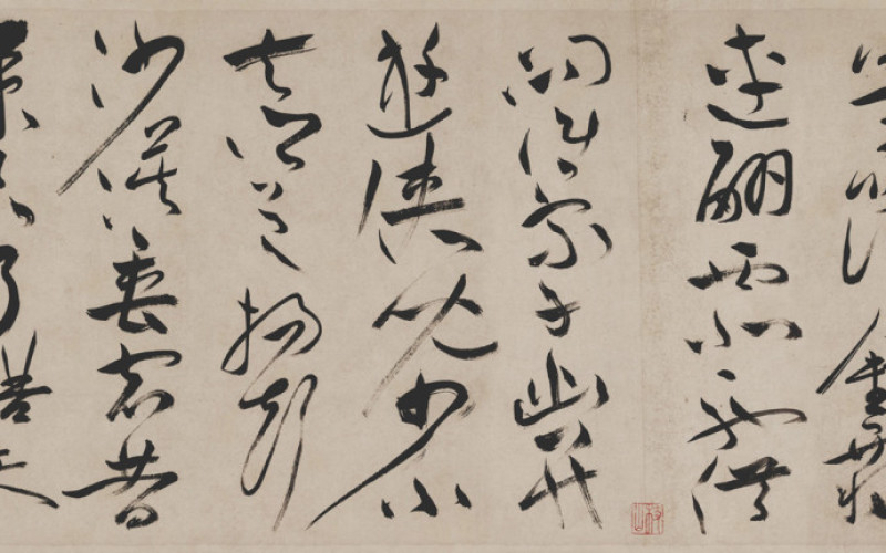 Four Poems by Cao Zhi - 3. White Horse