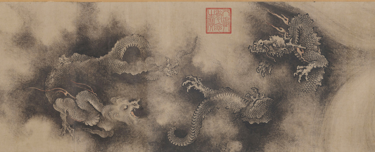 Image result for chen rong nine dragons