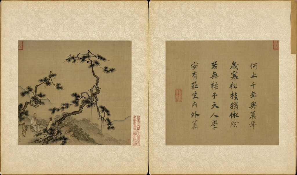 Exhibition - Page 4 - China Online Museum