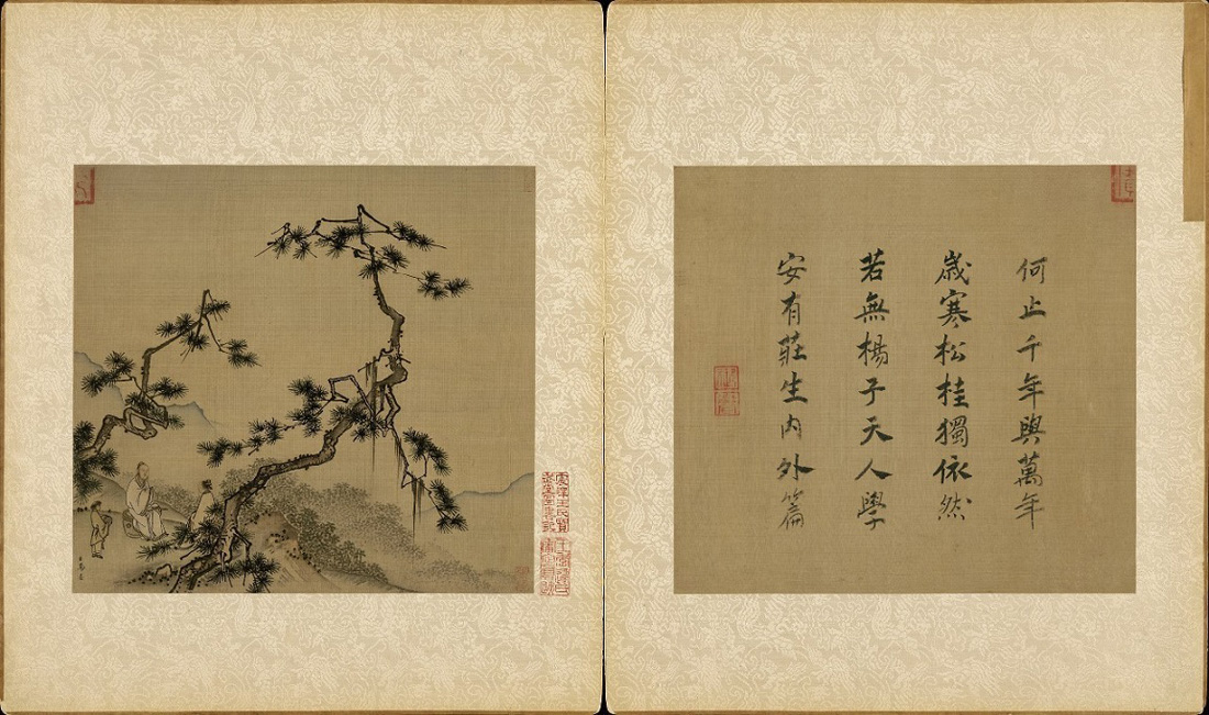 diligence-and-intelligence_6