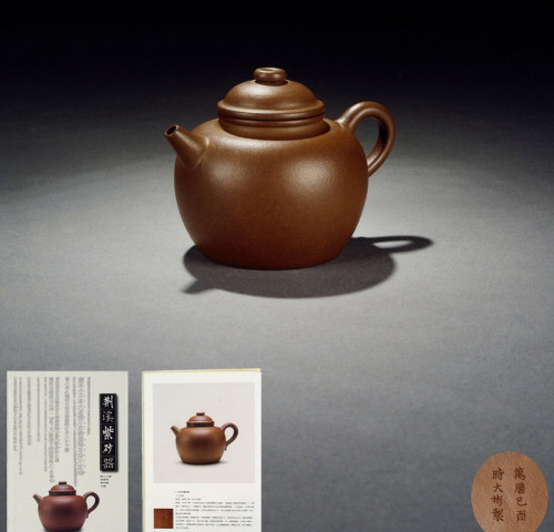 Shi Dabin Teapot. Sold for RMB 13.44 million in 2010 at Xiling Yinshe Auction.