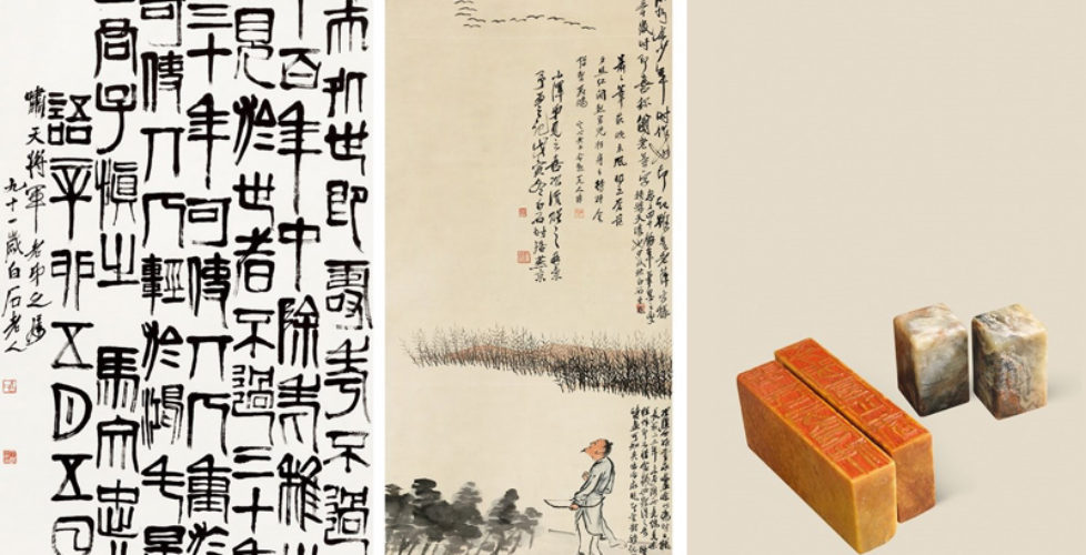 qi-baishi_three-perfections_0