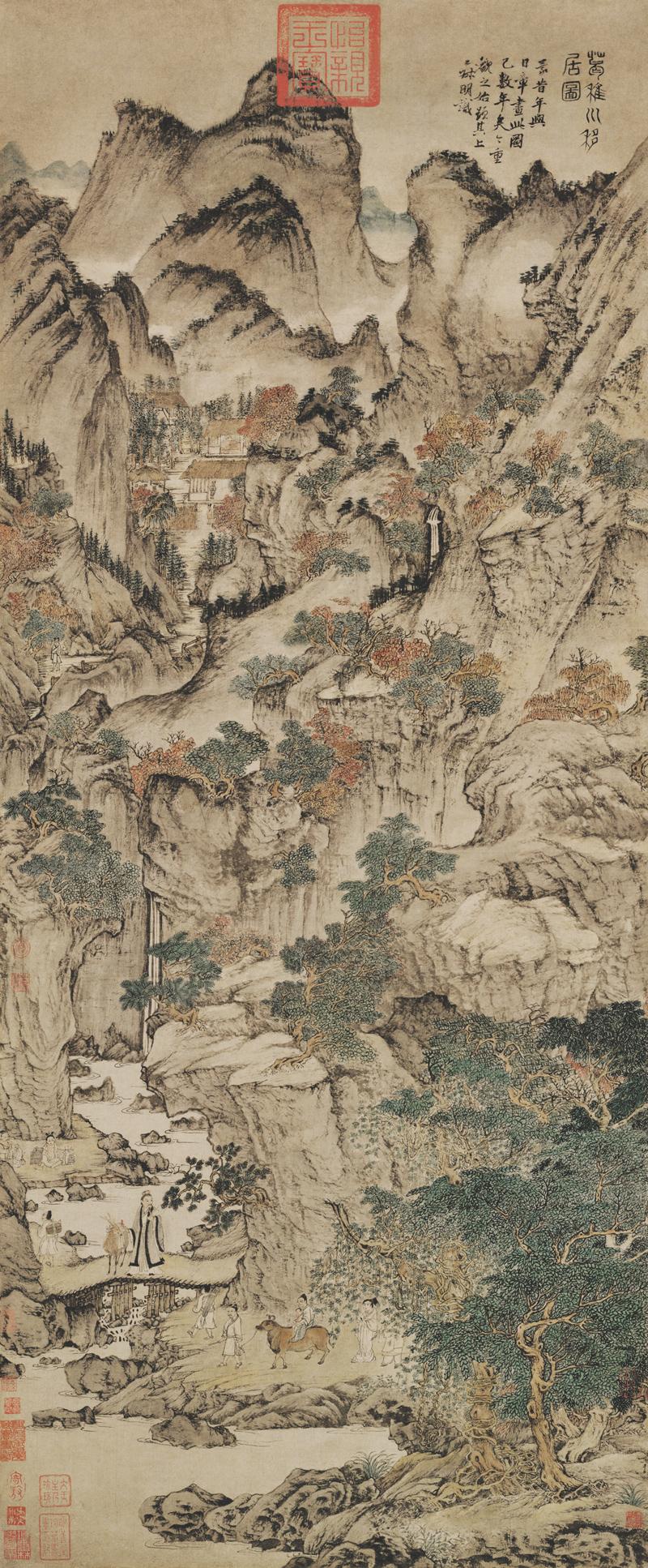 Wang Meng Ge Zhichuan Moving To The Mountains China