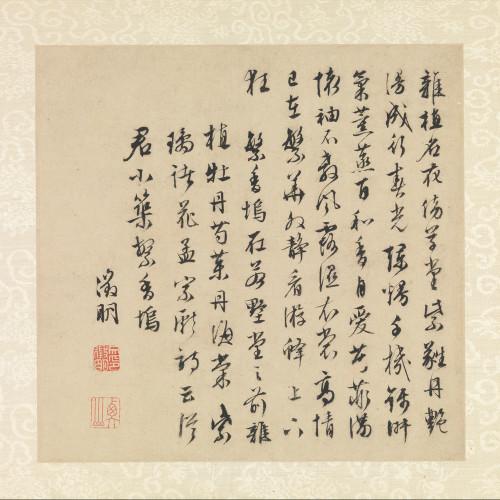 wen-zhengming_garden-of-humble-administrator_1b