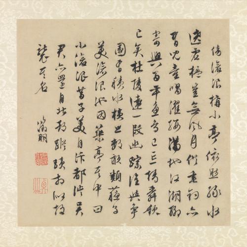 wen-zhengming_garden-of-humble-administrator_2b