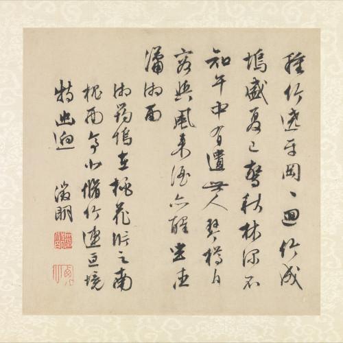 wen-zhengming_garden-of-humble-administrator_3b