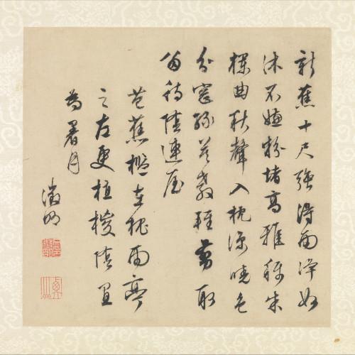 wen-zhengming_garden-of-humble-administrator_4b
