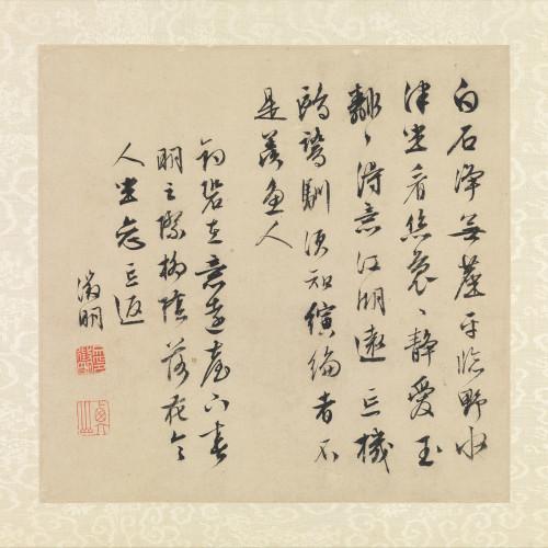 wen-zhengming_garden-of-humble-administrator_5b