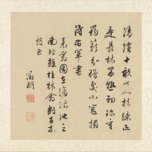 wen-zhengming_garden-of-humble-administrator_6b