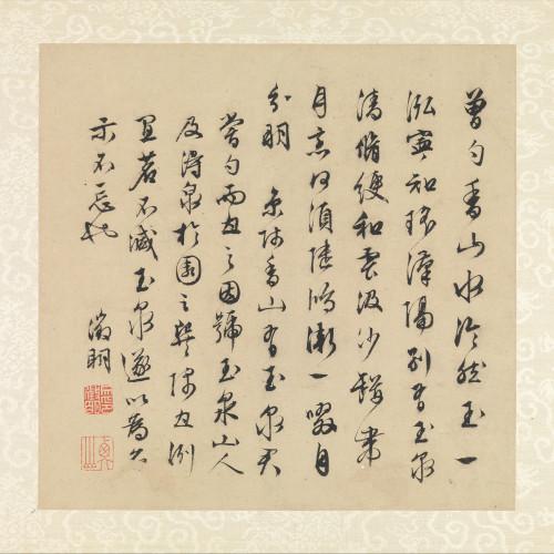 wen-zhengming_garden-of-humble-administrator_7b
