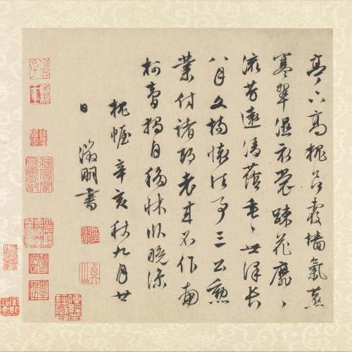 wen-zhengming_garden-of-humble-administrator_8b