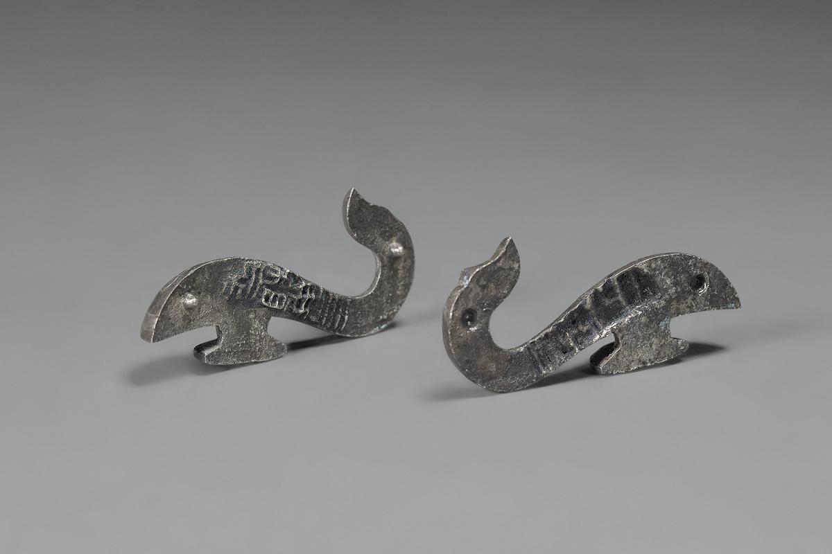Set of belt buckles. Silver. Dayun Mountain, Xuyi, Jiangsu. Nanjing Museum.