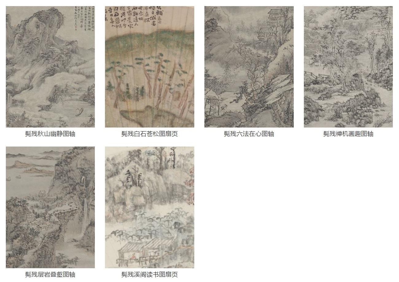 four-monks_kuncan