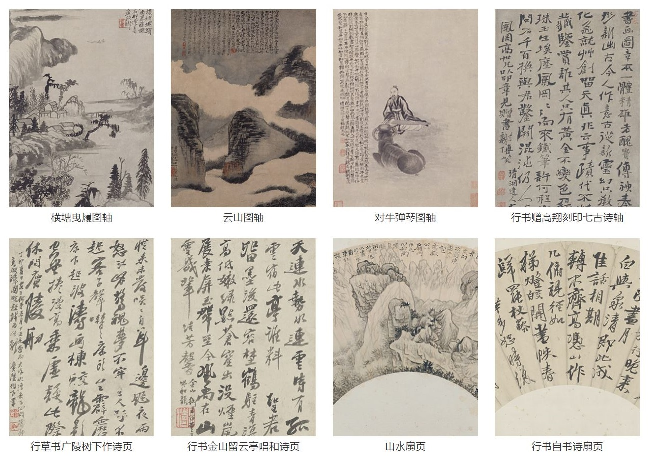 four-monks_shitao_2