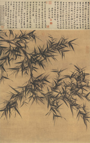 song_wen-tong_ink-bamboo