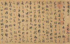 tang_sun-guoting_shupu