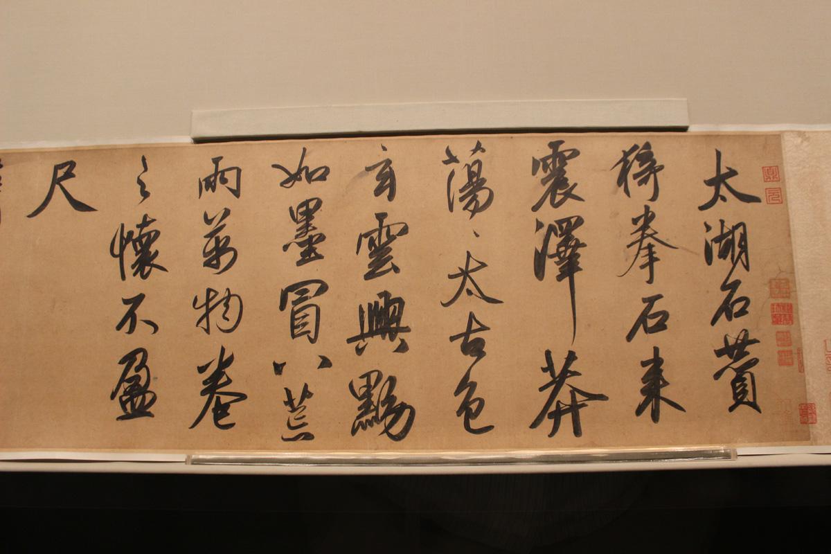 zhao-mengfu_6