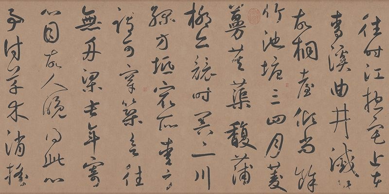 Poems by Wang Anshi Part 1