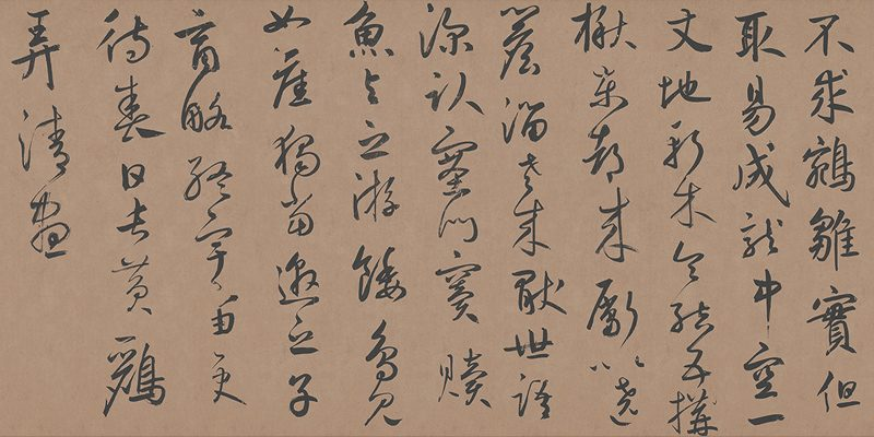 Poems by Wang Anshi Part 2