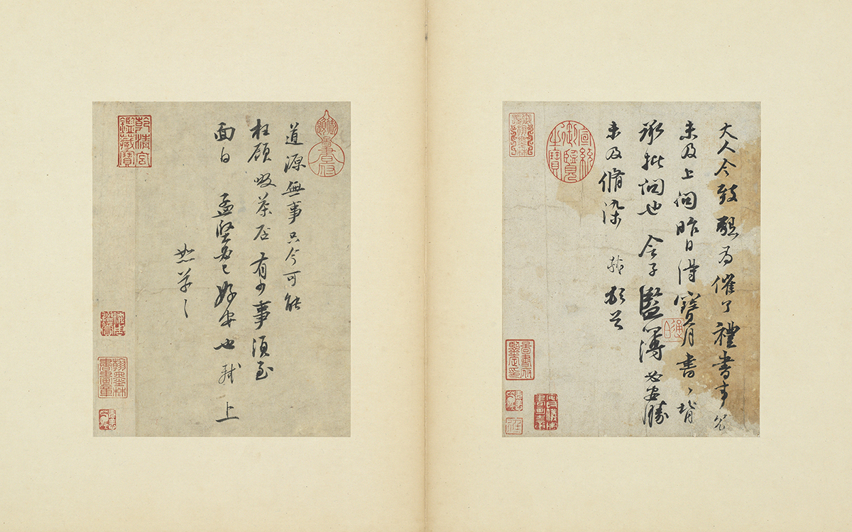 Su Shi: Two Passages