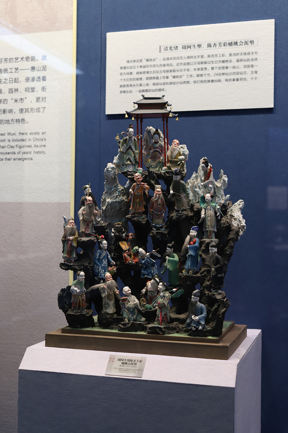 Clay Sculpture of the Festival of Immortal Peach