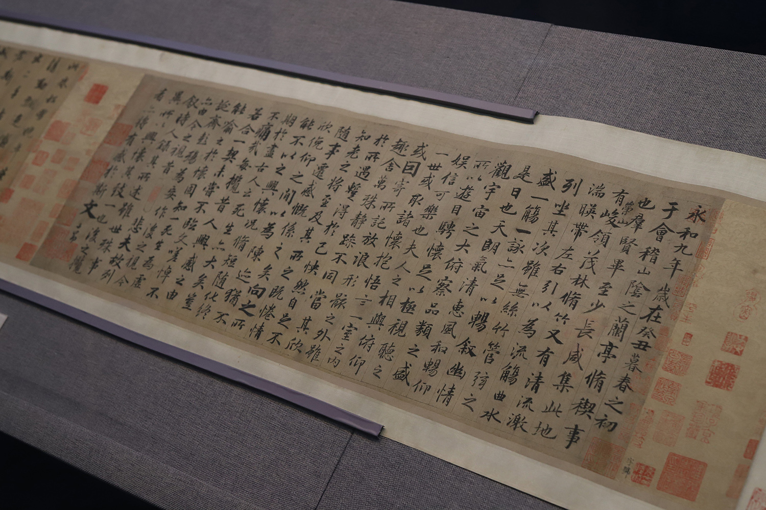 Zhao Mengfu: Preface to the Poems Composed at the Orchid Pavilion after Wang Xizhi