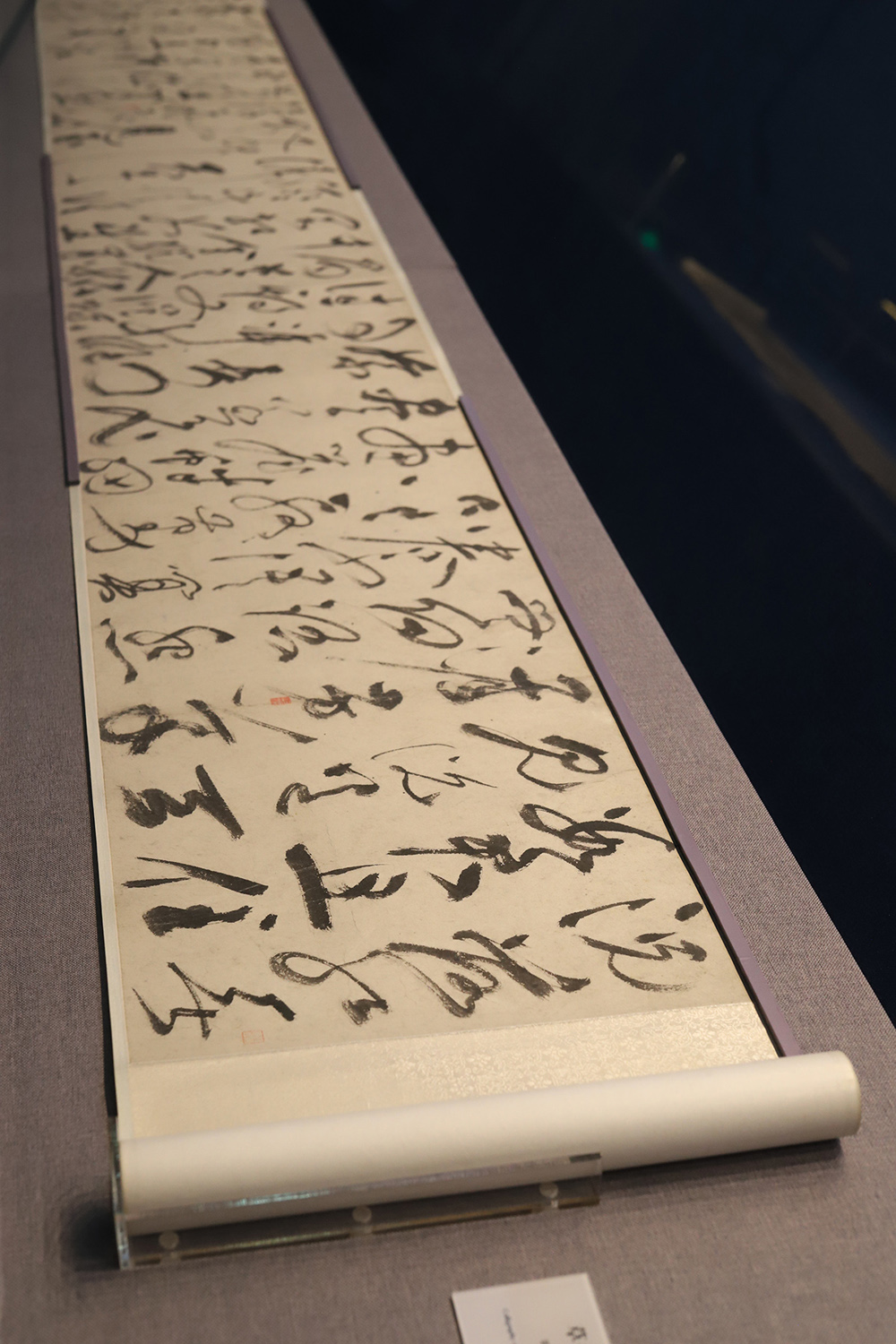 Zhu Yunming: Old Poems in Cursive Script