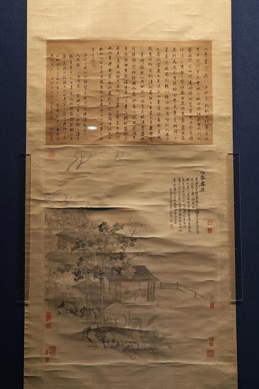 Zou Yigui: The Xinxiang Study
