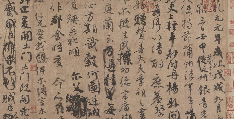 yan-zhenqing_0