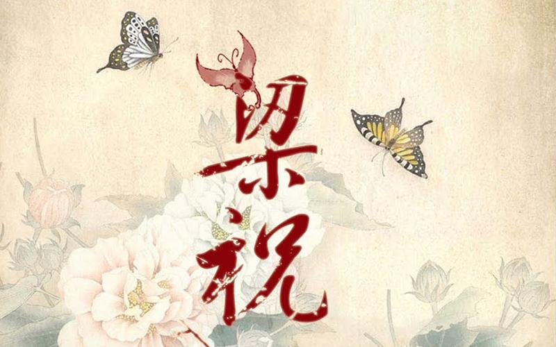 liangzhu_0