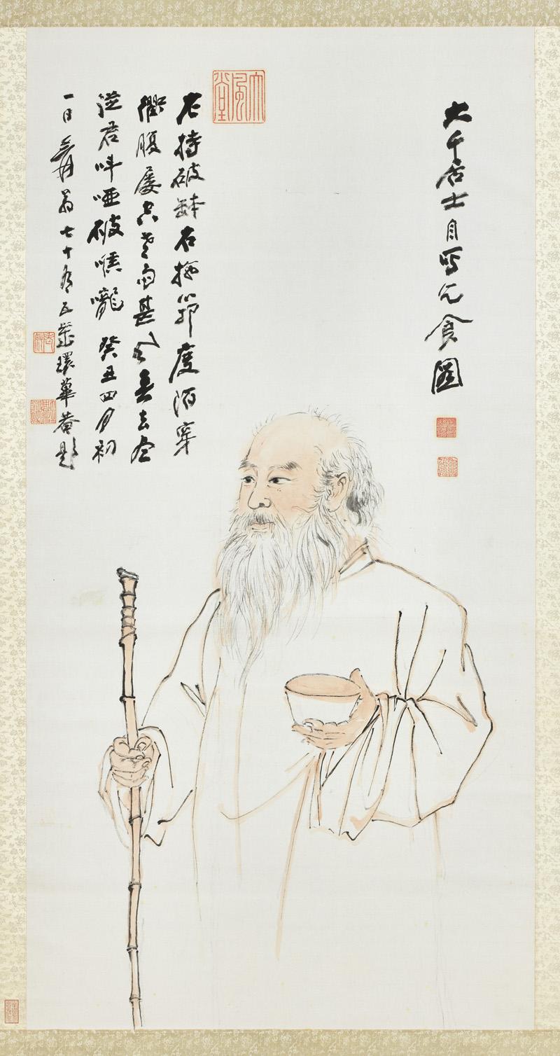 zhang-daqian_6