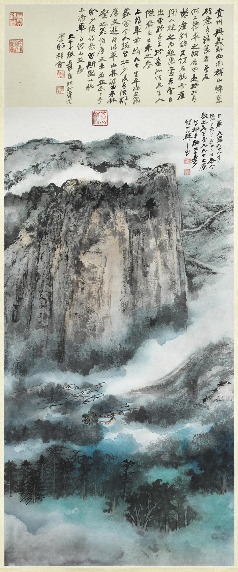 zhang-daqian_7