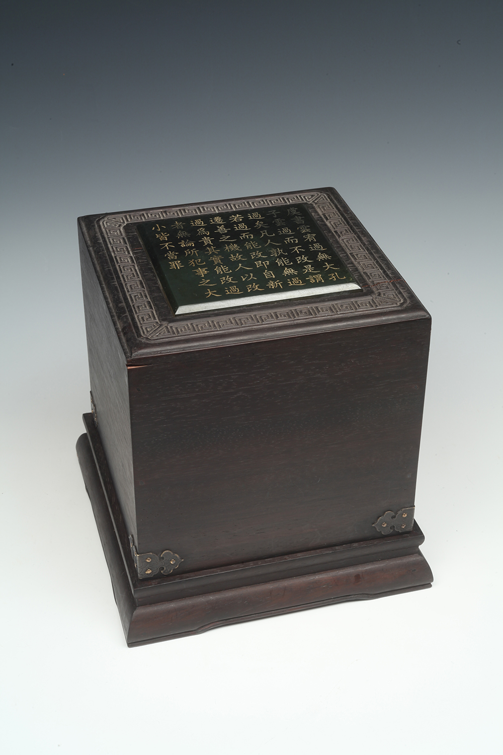 qing_seal_minister-of-war_box