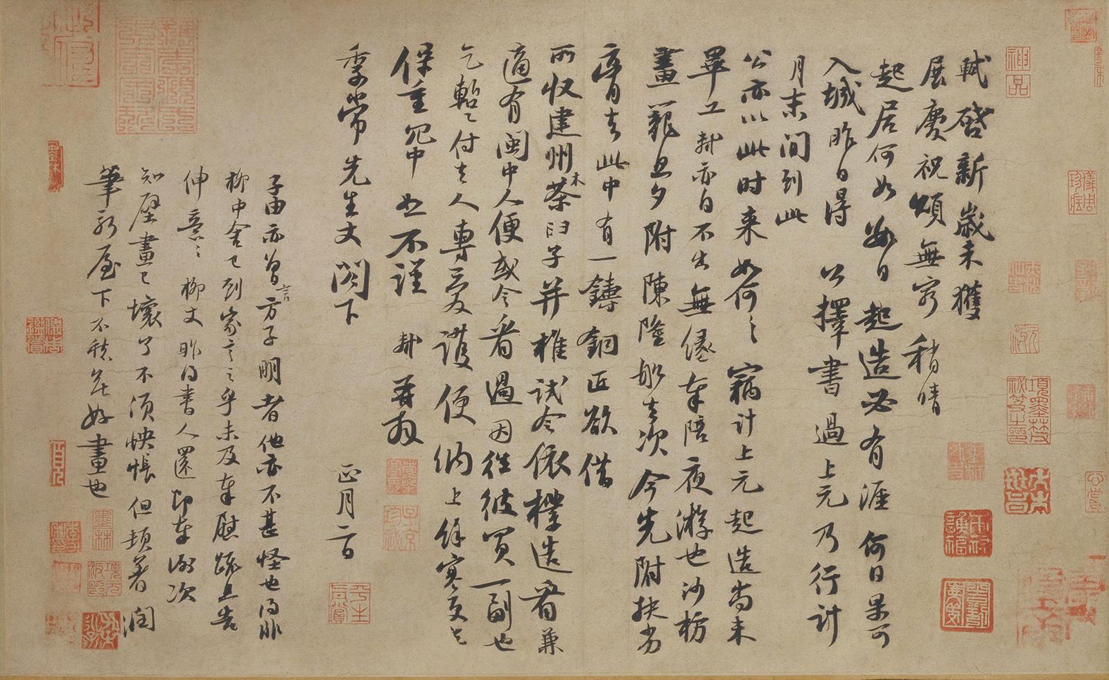 su-shi_xinsui