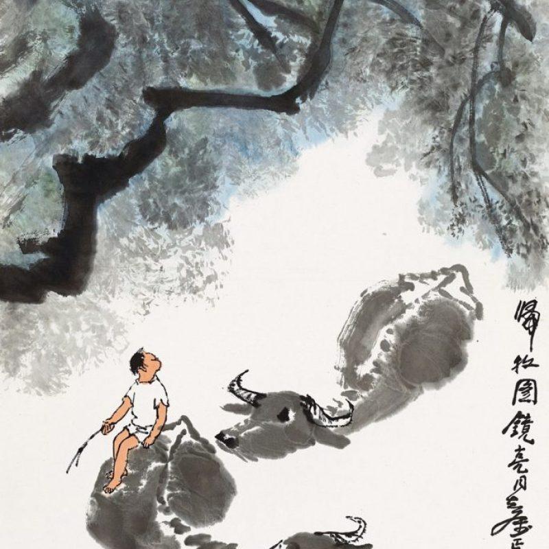 Ning Qi Feeding the Oxen
